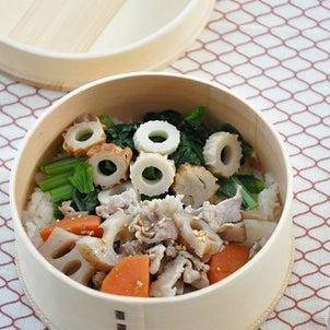 【節約弁当】野菜多めだけどちょっと地味♡豚こまと根菜のごった煮弁当の画像