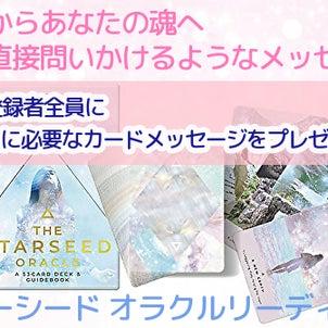 ◆【プレゼント企画】本日〆切です♡の画像
