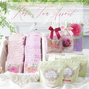 おうちでたっぷり楽しむバラの香り ローズティー福袋♪の画像