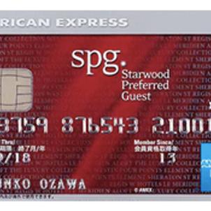 【外出自粛要請の今考えるべきクレジットカード】オンラインスーパーなどで利用する機会増の画像