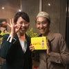 """""""顔ヨガオンラインレッスン大阪・田中雅子""""の画像"""