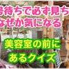 YouTube新企画!!の画像