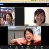 【募集】オンラインスマイルおしゃべり会の画像