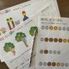 【幼児向け】【小学生向け】自宅学習の神サイトを発見♡の画像