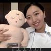 【4月:ベビーマッサージ】今週からオンライン教室スタート!の画像