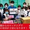 Yahoo!募金 【寄付が2倍】新型コロナウイルス感染拡大に対する緊急支援活動の画像