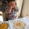 娘とピザ作りの画像