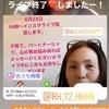 """""""新月のお話し""""の画像"""