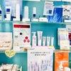 GW診療のお知らせ & オンライン化粧品購入の画像