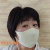 せっかくマスクするんだったら~楽しんで!(^^)!の画像