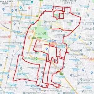 かえる(堀越神社)22kmの画像