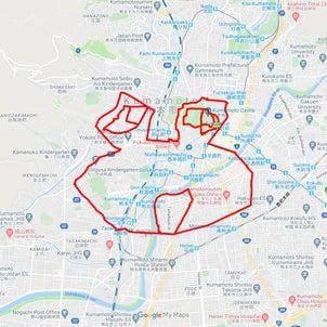 かえる(熊本城稲荷神社)24kmの画像
