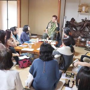 森田 要のオーガニックヘナ講座 2020.5.18(月)の画像