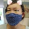 MY ベスト・マスクの作り方 〜後半〜の画像