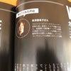 【お知らせ】本日発売ゴルフ雑誌EVENに掲載の画像