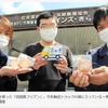 淡路島牛乳様とコラボ商品『淡路島ホエイフリアン』販売!の画像