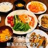 新鮮野菜を食べて免疫力アップ!新玉ねぎとスナップえんどうのサラダ♫の画像