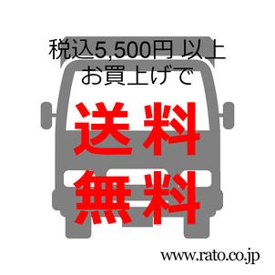RATO【marka/マーカ】大人気シリーズ再入荷!の画像