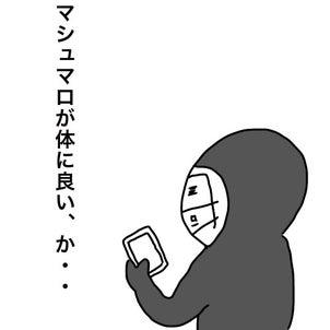 黒コゲ……の画像
