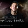 DTM Ableton Live オンラインサロン開設の画像