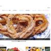 33日目:オンラインお菓子作り教室♪の画像