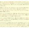 【オンライン受講生募集】シンクロニシティカード★アドバンスコースの画像