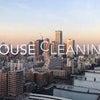 エアコンクリーニング窓清掃が人気♪の画像