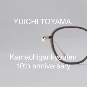 蒲池眼鏡舗 10th Anniversary  Exclusive  第1弾の画像