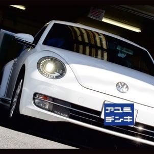 ザ・ビートル(5C):オートライトキット取付(東京都)の画像