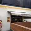 テレビで紹介された天丼屋@GOKUTENの画像