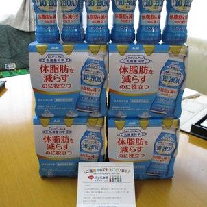 当選:水色の乳酸菌ラクトスマート30日分の画像