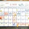 5月の営業予定(^^♪ &インスタライブの件(¯―¯٥)の画像