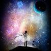 霊的視点でホロスコープを読みとく⭐️スピリチュアル占星学オンラインクラス募集スタート‼️の画像