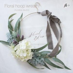 華奢でカワイイ♪Floral hoop wreath!の画像