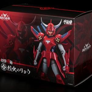 【製品レビュー】超弾可動 鎧伝サムライトルーパー 烈火のリョウの画像
