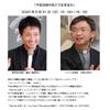 晴佐久昌英神父と片柳弘史神父の対談の画像