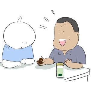 中国のおじさんの思い出の画像