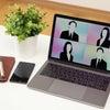 WEB会議システムを使った新しい働き方に婚活業界も移行中の画像