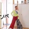 子どもたちに踊りを楽しんでもらうために☆の画像