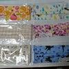マスク見納め柄と販売会(さいたま市緑区)の画像