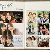 乃木坂46初の旅行ガイドブック「のぎたび」発売中!の画像
