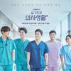 【韓国情報】人気ドラマが来月ネトフリに!の画像