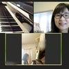 落ち着きがないからピアノのレッスンを楽しく受けられない…と思っていませんか?の画像