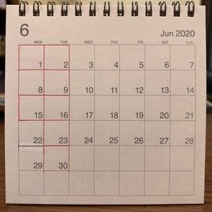 6月の定休日のお知らせの画像