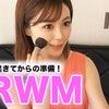 【GRWM】動画を撮影してみましたーー❤︎アラサー独身女子の朝。の画像