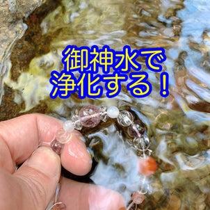 御神水で浄化する❗️予約制、池袋西口のパワーストーンショップの画像