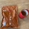 シミ・イボ対策に、ハトムギ茶を毎日飲んでいますの画像