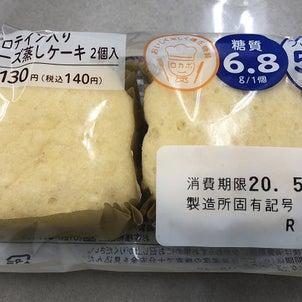 プロテイン入りチーズ蒸しケーキ2個入(ローソン)の画像