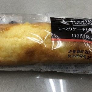 しっとりケーキ(各切りチーズ)(ファミリーマート)の画像