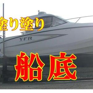 船底塗料塗り塗り!動画の画像